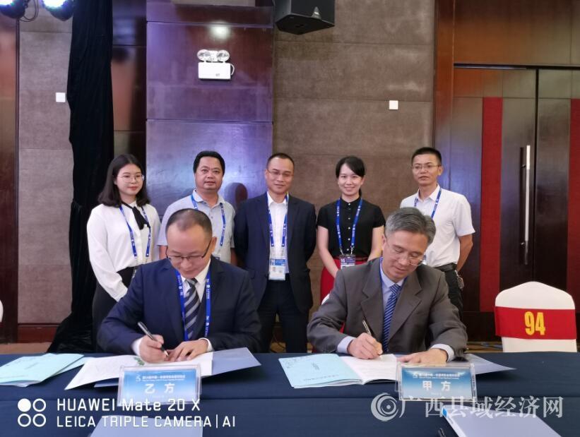 宁明县:花山之城一期项目成功签约