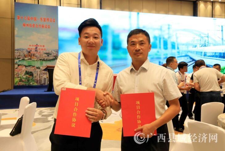 融安县:东博会成功签约五大项目  总投资19.98亿元
