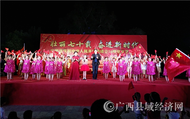 宁明举行庆祝中华人民共和国成立70周年文艺晚会