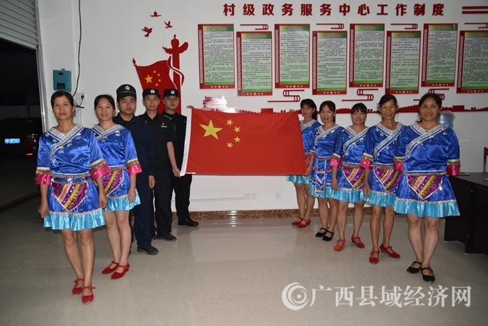 宁明县:国旗耀边关  山歌来盛赞