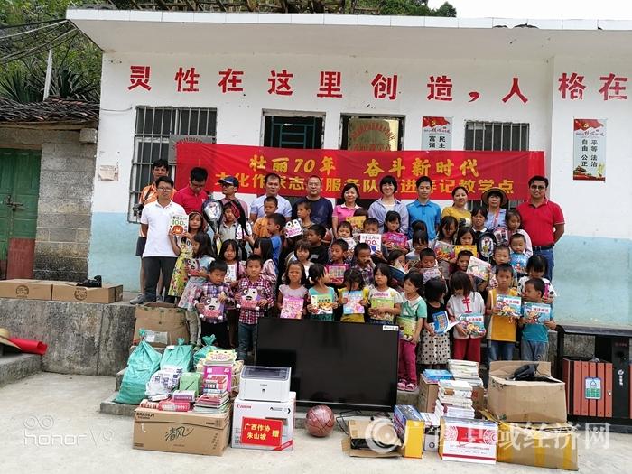 大化县:作家关爱贫困山区孩子 用爱心助力孩子成就梦想