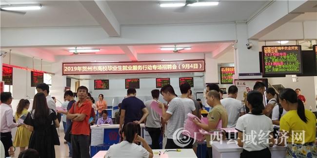贺州市:聚焦高校毕业生就业  提供 多渠道帮扶服务