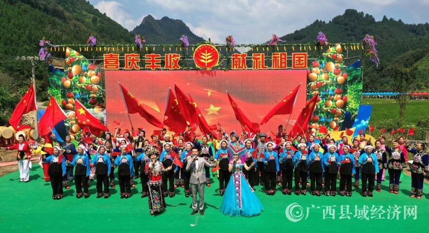 南丹县:丰收节唱响祖国颂