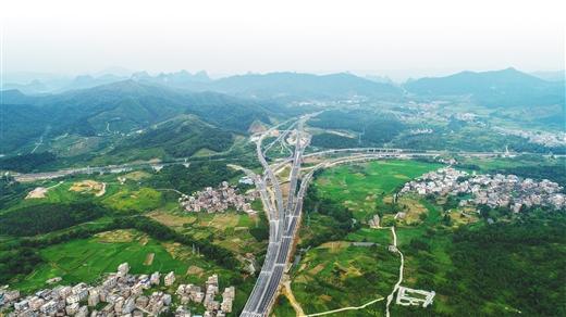 贺巴高速公路(钟山至昭平段)建成通车 昭平结束不通高速公路的历史