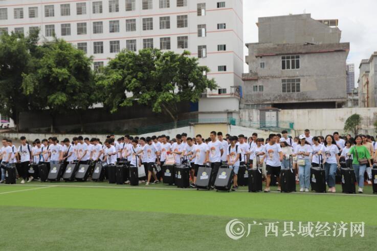 大化340名贫困大学生获得新奥集团资助
