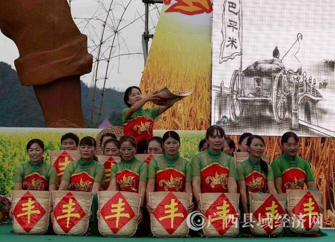 """南丹县:举办2019年""""喜庆丰收・献礼祖国""""第二届农民丰收节活动"""