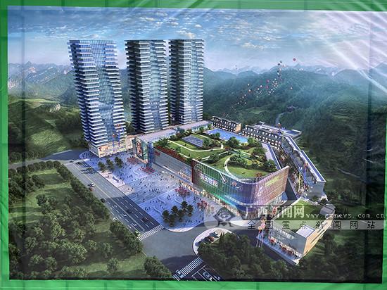 凭祥浦寨跨电旅游商品免税购物城开工 投资约5亿元