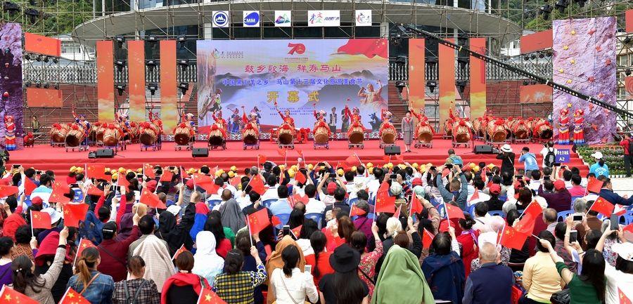 马山县:第十三届文化旅游美食节活动多姿多彩