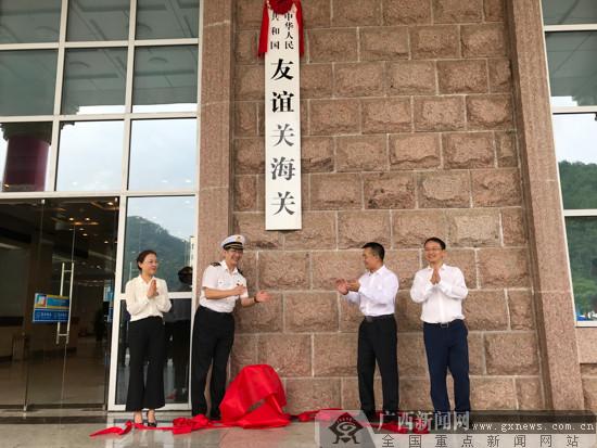 广西友谊关海关16日揭牌 中越边境再添处级海关