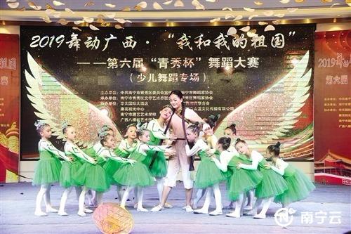 2019南宁市青秀区创意生活节开幕
