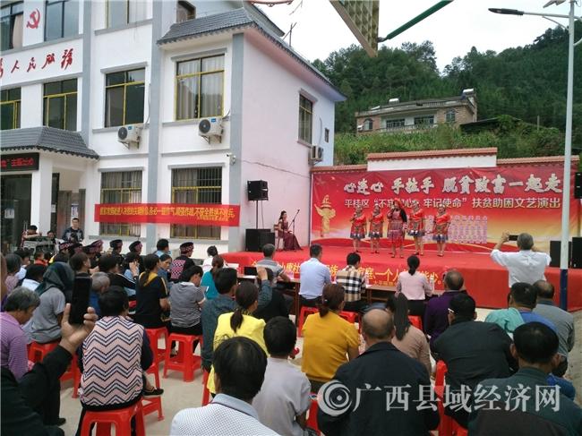 平桂区:组织开展扶贫助困送温暖系列活动