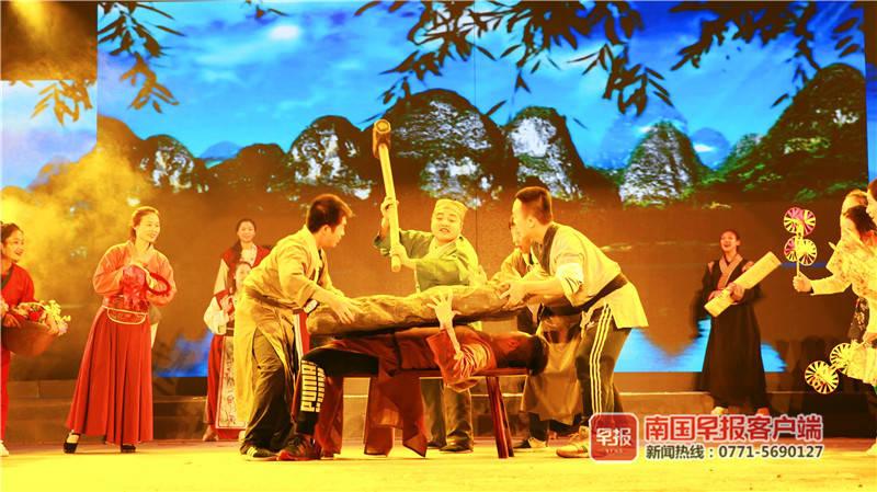 第九届桂林国际山水文化旅游节拉开帷幕
