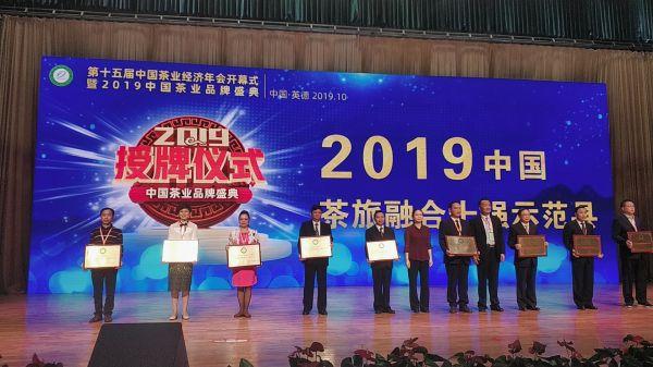 """横县:获评为""""2019中国茶旅融合十强示范县"""" 和 """"2019中国茶业百强县"""""""