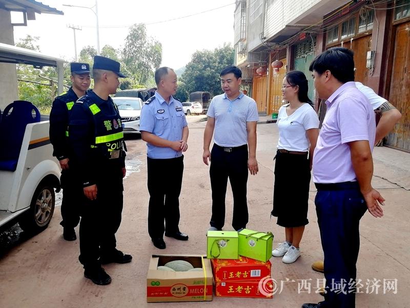 宁明县:边关爱心企业家   国庆慰问众人夸