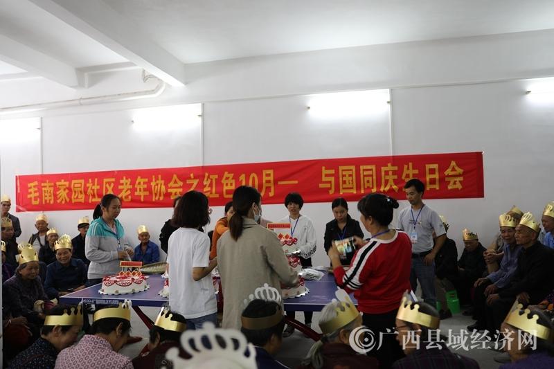 """环江县:安置区老人共享""""百家米"""" 齐唱生日歌"""