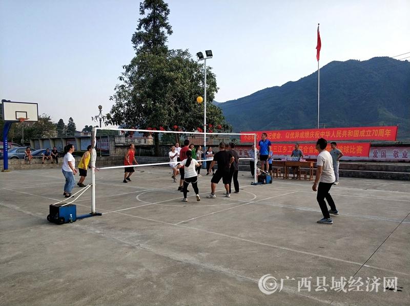 恭城县:山区工会文体活动丰富多彩