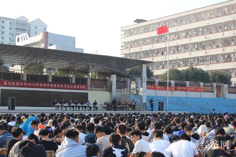 富川县:不忘初心守使命 禁毒宣传进校园
