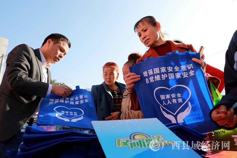融安县:筑起人民防线  维护国家安全