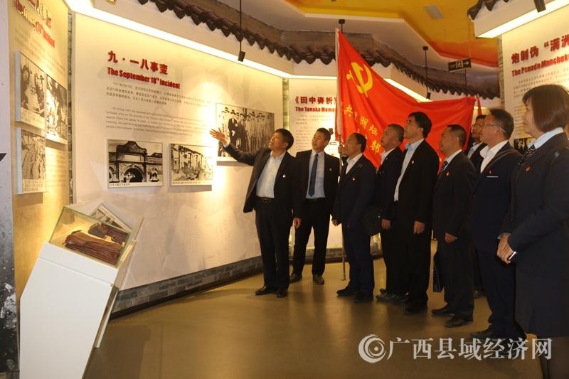 南丹县:里湖中心小学开展不忘初心抗战主题教育