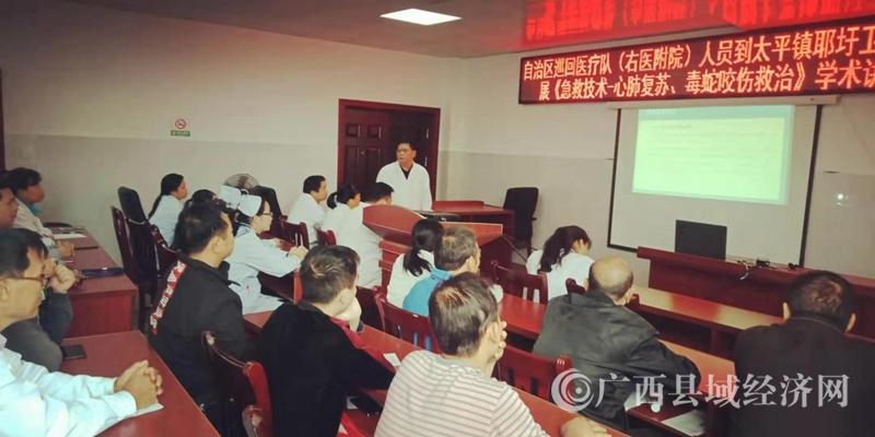 右江民族医学院附属医院到平果耶圩卫生院开展健康扶贫义诊活动