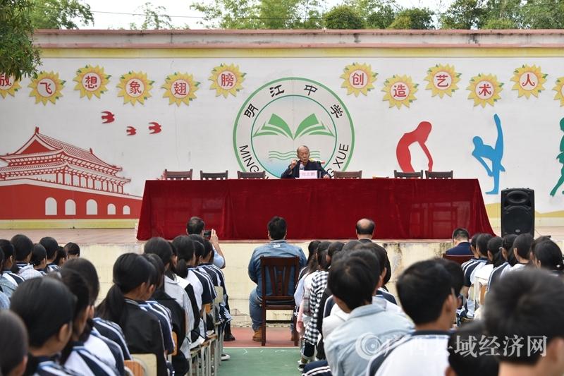 宁明县:励志报告进校园    理想教育把梦圆