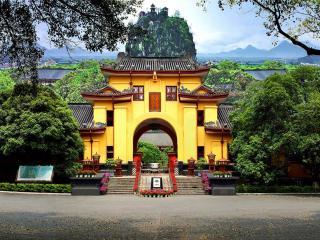 桂林市秀峰区