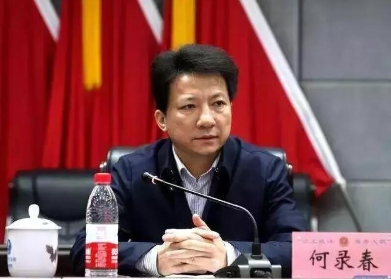 湖南永州市长何录春跨省任贵港市委副书记、提名市长人选