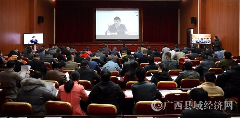 平桂区集中收看2019年市县党委和政府扶贫成效年终考核动员部署电视电话会议