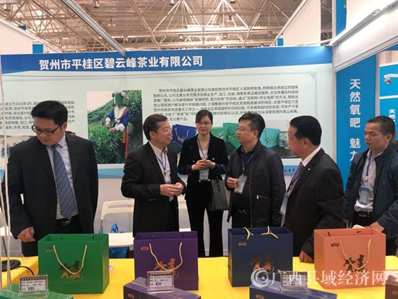 平桂区:参展第十届广西贺州名特优农产品交易会 现场签约项目2个 总额达3亿元