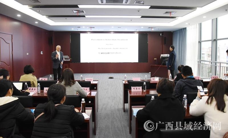 2019年度桂西地区国际糖尿病足诊治新进展学习班在百色市人民医院举办