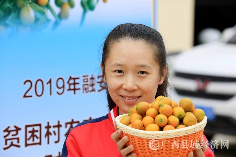 融安县:举办贫困村农产品产销对接助脱贫