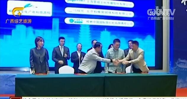 桂林柳州联手打造跨市区域旅游精品路线