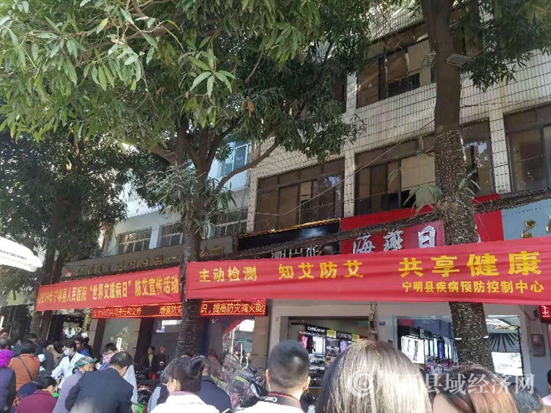 """宁明县司法局:开展2019年""""世界艾滋病日""""主题宣传活动"""