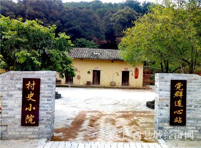 """浦北县:九梅麓,""""世界长寿之乡""""诗意的栖居地"""