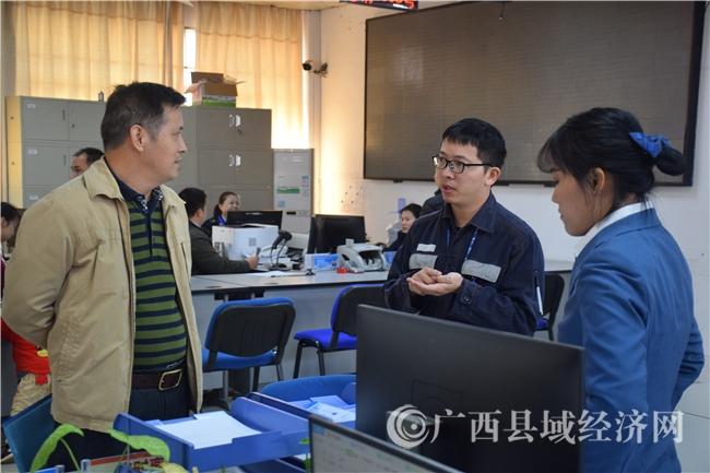"""浦北县:推进""""一事通办""""改革 提升政务服务效能"""