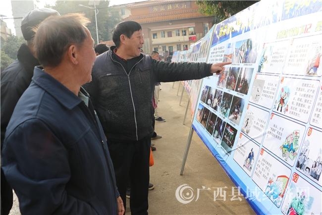 江州区濑湍镇:举办扫黑除恶专项斗争工作成果展