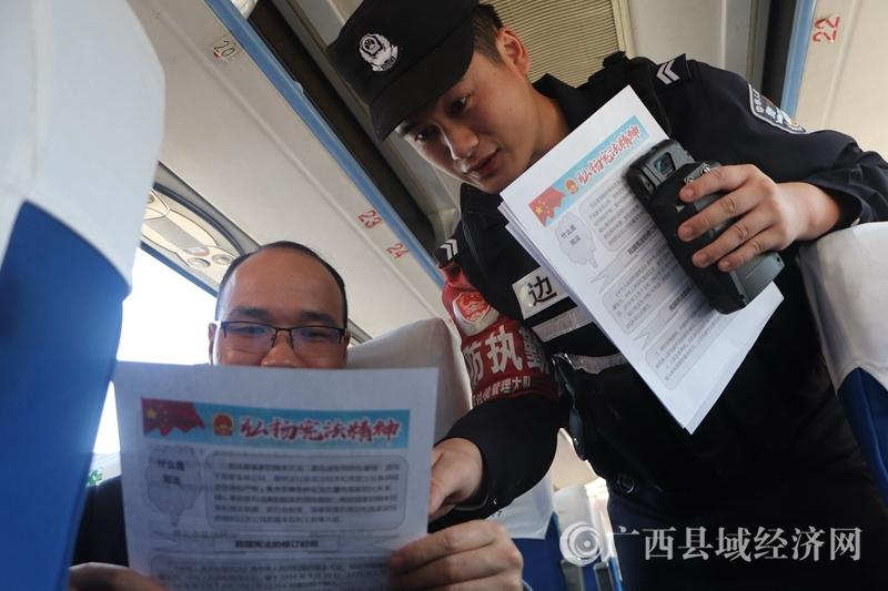 宁明县:边境民警普法忙 宪法宣传向四方