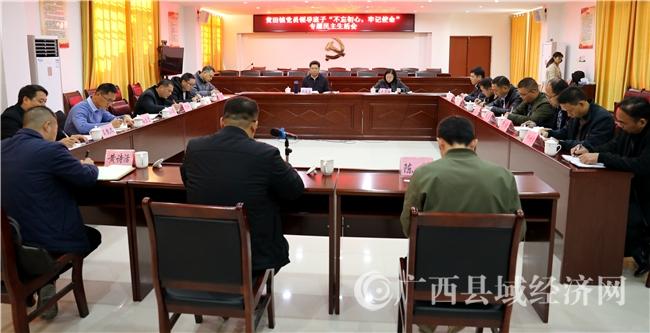 赖春忠参加指导黄田镇党员领导班子民主生活会
