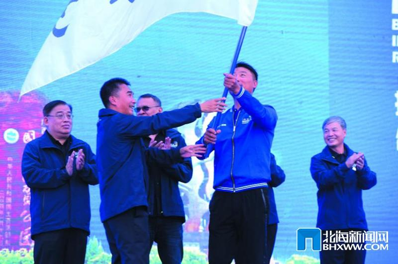 """2019""""一带一路""""国际帆船赛北海站开幕"""