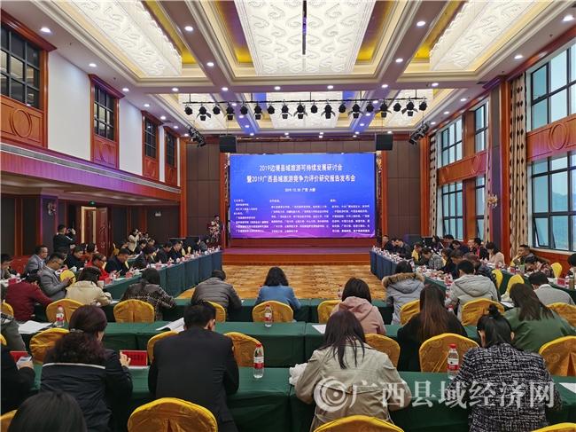 2018-2019广西县域旅游综合实力十强县、创新发展十强县榜单出炉