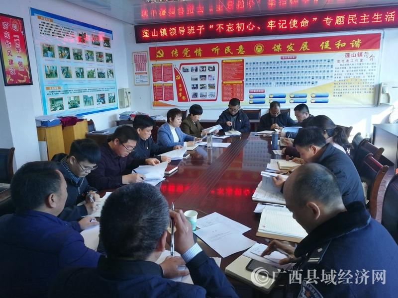 富川:全县上下陆续召开专题民主生活会
