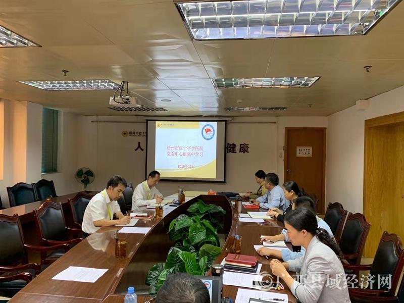 梧州市红十字会医院:弘扬宪法精神,树立法治信仰