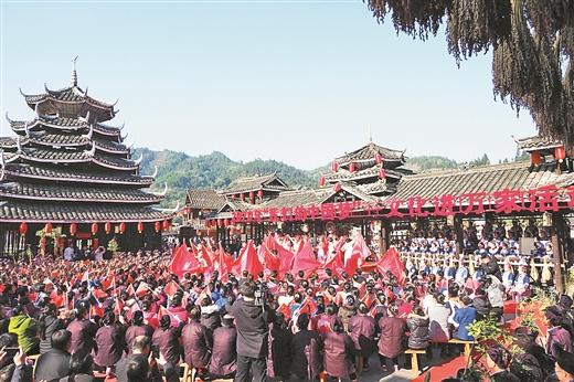 """2020年""""我们的中国梦""""――文化进万家活动在三江欢乐启动"""