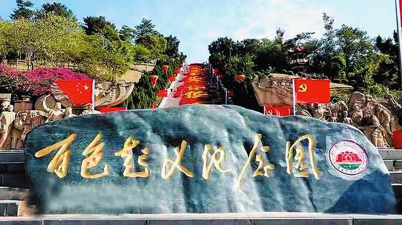 """新一批国家5A级旅游景区公示 广西百色起义纪念园景区有望""""入列"""""""