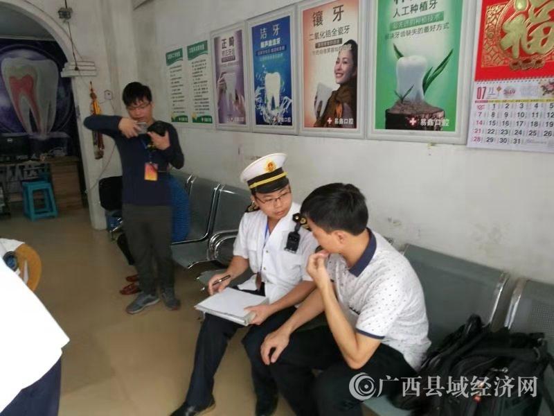 富川:聚焦医疗卫生问题 解决群众忧心事