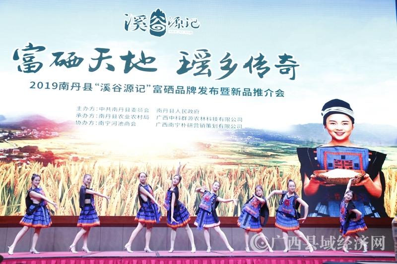 南丹县:打造富硒农产品亮丽名片 让农民多渠道增收