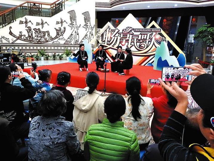 """广西举办""""畅享民歌""""活动 挖掘广西原生态民歌"""