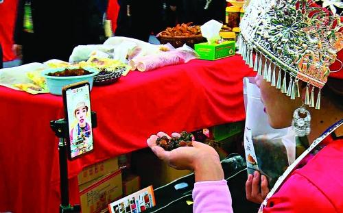 """灵川县:网红直播""""带火""""土货 前三季度线上成交近百万单"""