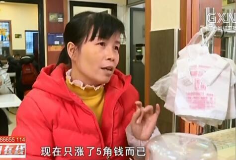 柳州:猪肉价格小幅下降 米粉会跟着降价吗?