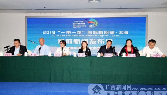 """2019""""一带一路""""国际帆船赛中国北海站开赛"""